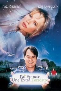J'ai épousé une extra-terrestre (1988)