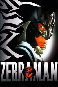copertina film Zebraman 2004