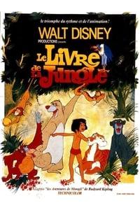 Le Livre de la jungle (1968)
