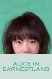 성실한 나라의 앨리스