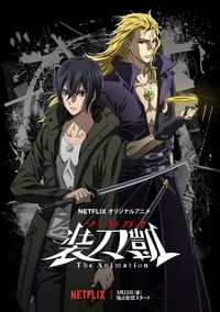 copertina serie tv SWORDGAI+The+Animation 2018