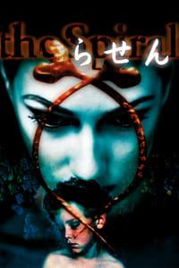 copertina film The+Spiral 1998