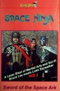 Space Ninja: Sword of the Space Ark