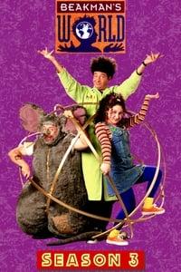 S03 - (1995)