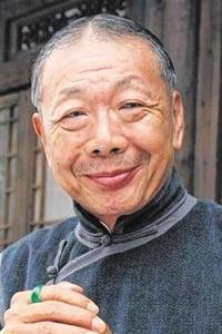 Wu Ma