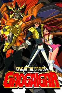 King of Braves: GaoGaiGar