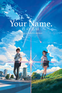 Your Name.(2016)
