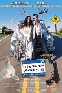 Το γαμήλιο πάρτυ