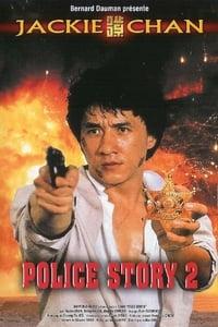 Police Story 2 (2002)