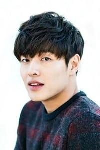 Kang Ha-neul
