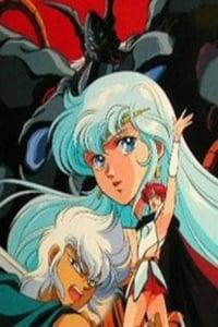 リヨン伝説フレア (1986)