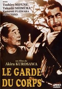 Le Garde du corps (1979)