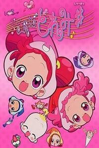 映画 おジャ魔女どれみ♯(しゃーぷっ) (2000)