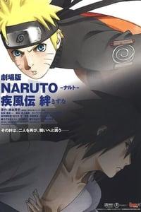 Naruto Shippuden : Les Liens (2008)
