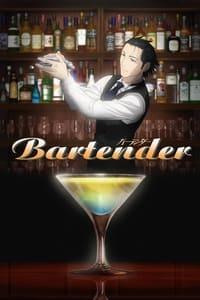 Bartender (2006)
