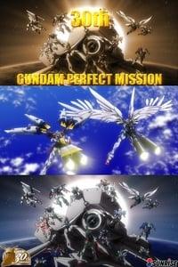 30th Gundam Perfect Mission (2009)