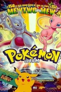 Pokémon, le film : Mewtwo contre Mew (1998)