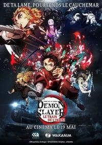 Demon Slayer : Kimetsu no Yaiba - Le film : Le train de l'Infini (2021)