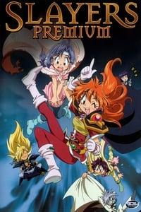 Slayers Premium (2001)