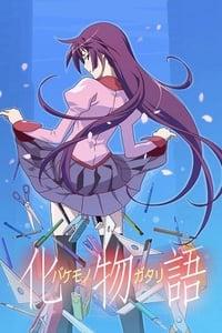 Monogatari (2009)