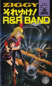 ZIGGY それゆけ! R&R BAND (1991)