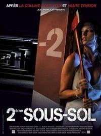 2ème sous-sol (2008)