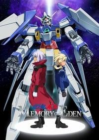 機動戦士ガンダムAGE Memory of Eden (2013)