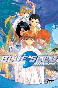 Blue Seed (1994)