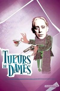 Tueurs de dames (1956)