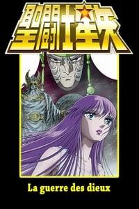 Saint Seiya - La Guerre des dieux (1988)
