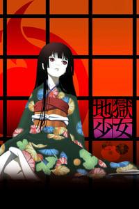 Jigoku Shoujo (2005)