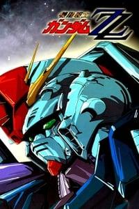 Mobile Suit Zeta Gundam (1986)