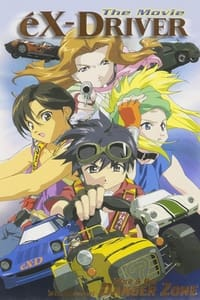 eX-Driver The Movie (2002)