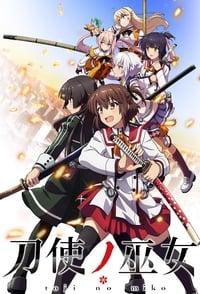 Katana Maidens : Toji no Miko (2018)