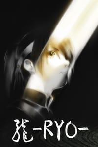 Ryu -RYO (2013)