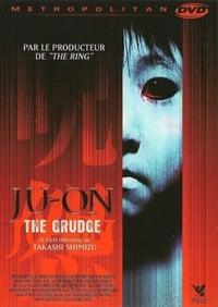 Ju-on: The Grudge (2008)