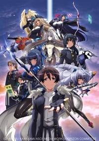 Kyoukai Senjou No Horizon (2011)
