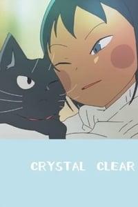 CRYSTAL CLEAR (2017)