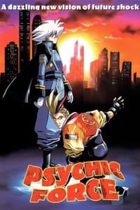 サイキック フォース (1998)