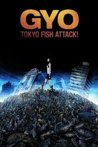 Gyo Tokyo Fish Attack (2012)