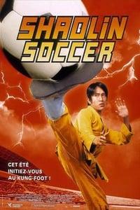 Shaolin Soccer (2002)
