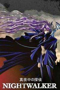 Night Walker -真夜中の探偵- (1998)