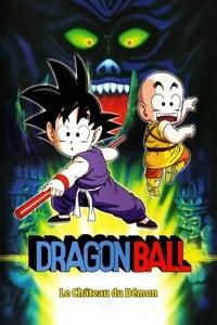 Dragon Ball - Le Château du démon (1987)