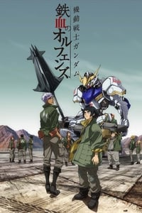 Mobile Suit Gundam : Tekketsu no Orphans (2015)