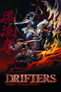 Drifters (2016)