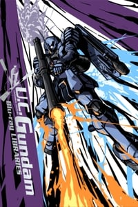 Mobile Suit Gundam MS IGLOO (2004)