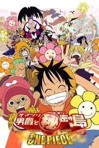 One Piece, film 6 : Le Baron Omatsuri et l'île secrète (2012)