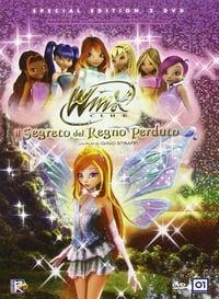 Winx Club : le secret du royaume perdu (2008)