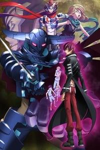 Sacred Seven: Shirogane no Tsubasa (2012)