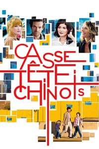 Casse-tête chinois (2013)